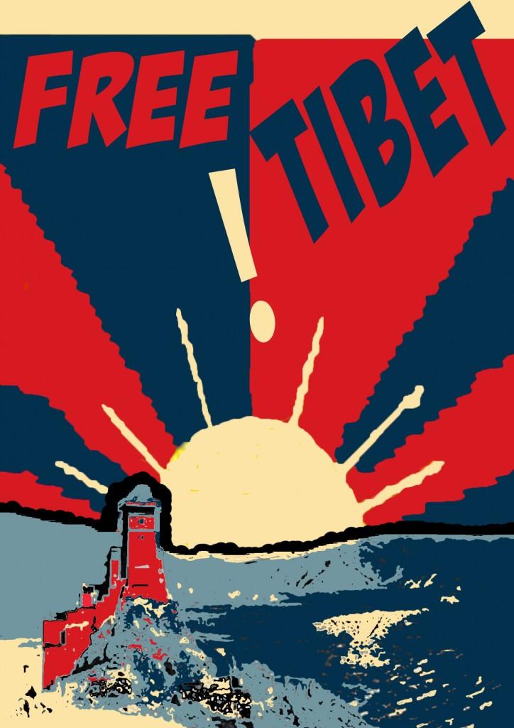 Sheppard Ferry inspireret poster